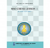 MSO CHESS LESSON P-1