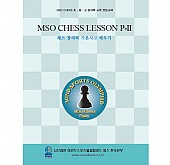 MSO CHESS LESSON P-2