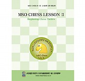 MSO CHESS LESSON N-1