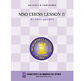 MSO CHESS LESSON 4