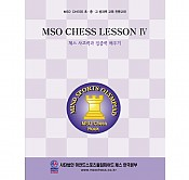 MSO CHESS LESSON R-1