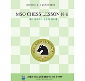 MSO CHESS LESSON N-2
