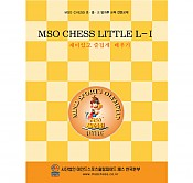 MSO CHESS LITTLE L-1