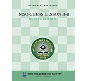 MSO CHESS LESSON B-2